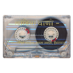 Kassetten & Schallplatten auf CD digitalisieren bei ScanCorner